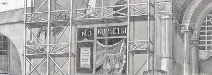 Витрины петровского пассажа