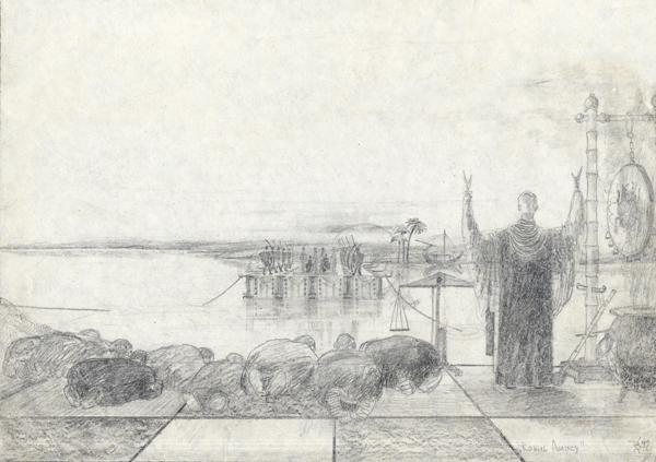 Место казни на озере